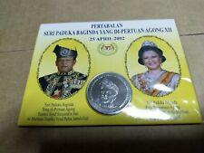 coin card RM1 Agong Xll 2002 unc bu