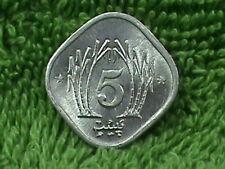 Pakistan 5 Paisa 1989 UNC