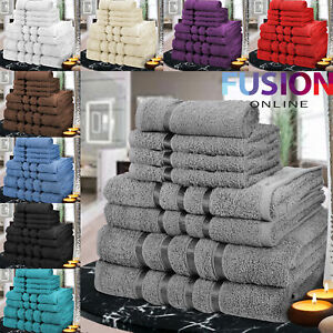 8pc Towel Bale Set Luxury 100% Egyptian Cotton Bath Hand Face Bathroom Towels