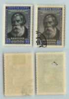 Russia USSR 1952 SC 1655 mint and used . f8422