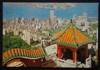 Hong Kong & Kowloon From The Peak Postcard (P251)