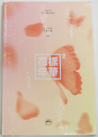 BTS - In The Mood For Love PT.2 [PEACH ver.] CD+Photocard+Poster+Free Gift