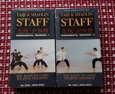 Taija & Shaolin Staff Fundimental Training 1 & 2 Dr. Yang, Jwing-Ming VHS New