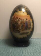 Vintage Large Hand Painted Chinese Oriental Geisha Porcelain Egg On Stand