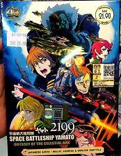Space Battleship Yamato 2199: Odyssey of the Celestial Ark (The Movie 2) ~DVD ~