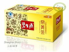 Besunyen Reducing Fat Tea Burn Herbal Weight Management Slimming Diet 25 Bags