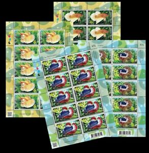Thailand 2020 Thailand's National Aquatic Animal (Siamese Fighting Fishes) FS