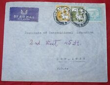 Palestine Haifa to Us New York 1945 Airmail Cover With 100 Mil