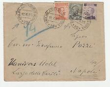 STORIA POSTALE 1925 REGNO 3 VALORI SU BUSTA AMB. MILANO/ROMA 10/6 Z/1331
