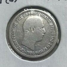 1901 Crete 50 Lepta - Small Silver - Scarce Country