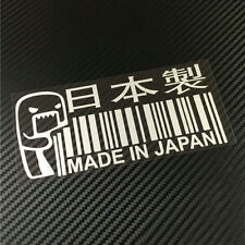 MADE IN JAPAN Funny Car Sticker /Window/Bumper JDM DRIFT Barcode Vinyl Decal 1PC