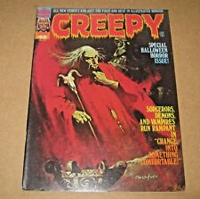 Creepy issue 58  1973.  VG/Fn.  Richard Corben.  Warren Magazines.