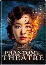 Phantom of the Theatre (DVD, 2016)New, Simon Yam, Mandarin w/ English Subtitles