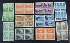 CKStamps: US Stamps Collection Scott#756-765 Unused H NG