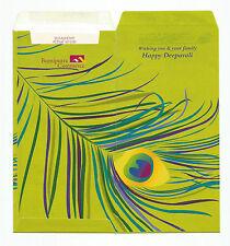 BUMIPUTRA COMMERCE BANK Deepavali Money Packet  x 2pcs