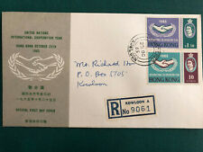 Hong Kong 1965 United Nations Int. Cooperation Year Reg Fdcover Used