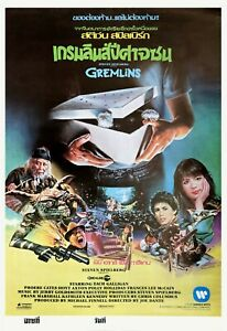 "GREMLINS 1984 repro thai poster 30x20"" Joe Dante rare 80s horror FREE P&P"