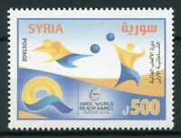 Syria Sports Stamps 2019 MNH ANOC World Beach Games Volleyball 1v Set