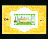 Saudi Arabia Stamps # 1066A XF Imperforated s/s OG NH Scott Value $52.50