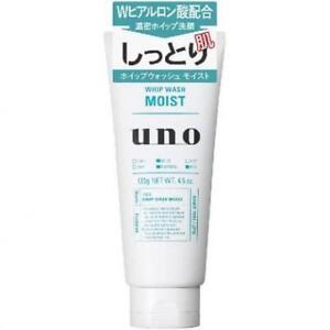 ☀Shiseido Uno Whip Wash Moist Men's Moisturizing Face Cleanser 130g F/S
