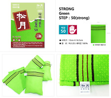 Korean Exfoliating Body Scrub Towel 2Pcs Set Songwol Italy Towel (Strong)