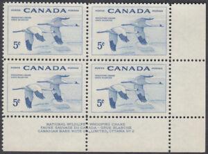 Canada - #353 Wildlife Whooping Crane Plate Block #2 - MNH
