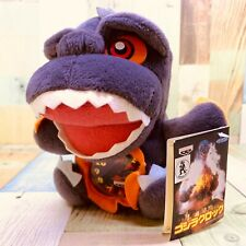 Banpresto 1996 Godzilla Plush Clock