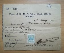 1952 Penang Rental Vintage Receipt No. 3648 With Stamp (13.4 cm X 15.9 cm)