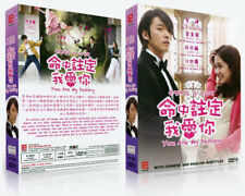 You Are My Destiny / Fated to love you  Korean Drama DVD with Good English Subs