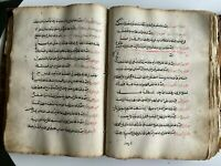 17th Cent Massive ETHIOPIAN Leather KORAN Manuscript Handwritten ISLAMIC Qur'an