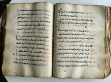 17th Cent Massive ETHIOPIAN Leather KORAN Manuscript Handwritten ISLAMIC Qur'an
