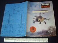 BZ-4 Helicopter Maly Modelarz Poland Vintage Cut-Out Paper Model 1970s Vintage