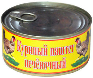 Brotaufstrich aus Hühnerleber 300g Leberpastete