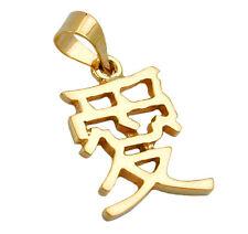 """375 ECHT GOLD *** Chinesisches Zeichen """" Liebe """" Anhänger"""