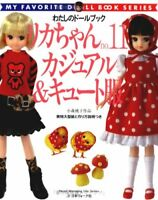 Rare! Licca-chan DOLL Casual & Cute Clothes No.11 Japanese Doll Pattern Book