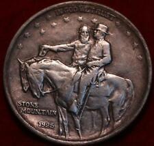 1925 Stone Mountain Silver Comm Half