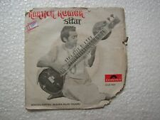 KARTICK KUMAR CLASSICAL SITAR BENGALI KIRTAN MISHRA PILOO THUMRI EP 1973 EX