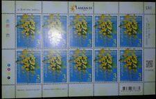 O) 2017 Thailand, Anniversary Asean - Cambodge, Flowers, Mnh