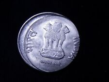 India 2 Rupees 2013 **Broadstuck or Off Center Strike** Nice UNC Error Coin!