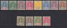 Sarawak SG50/61 1918 Set of 12 Mounted mint