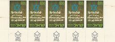 ISRAEL,1972 LET MY PEOPLE GO,Sc. 487  A  5 MNH STAMPS STRIP  WITH TABS + INFO