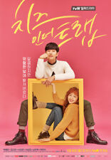 Cheese in the Trap   NEW    Korean Movie - GOOD ENG SUBS