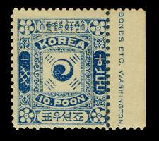 KOREA 1895 YinYang 10p blue (type II) Scott # 7 mint MNH w/ PRINTER INSCRIPTIONS