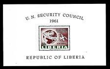 LIBERIA - BF - 1961 - Entrata nel Consiglio di Sicurezza delle Nazioni Unite