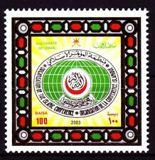 Oman 2003 ** Mi.558 Islamische Konferenz Islamic Conference