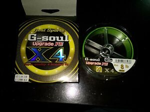YGK G-soul X4 Upgrade 100m 8lb #0.6 Fishing LINE From JAPAN