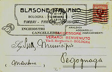 #BOLOGNA: testatina- BLASONE ITALIANO - TIMBRI TARGHE INCISIONI- INCHIOSTRI