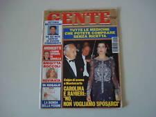 - GENTE 3/1994 MARINI/ANDREOTTI/BOCCOLI/DAPPORTO/BOEHM