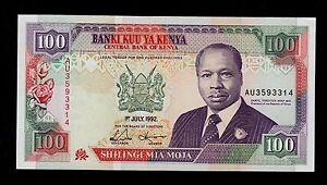 KENYA  100  SHILLINGS 1-7-1992  PICK # 27e UNC LESS.