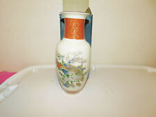 Vintage asian porcelain vase Japanese Satsuma of 1982 Japan 10""